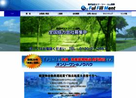 f2m-net.co.jp