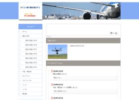f3a.flier.jp
