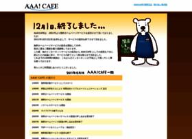 f41.aaacafe.ne.jp