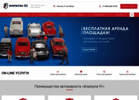 f91.ru