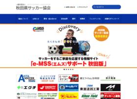 fa-akita.net