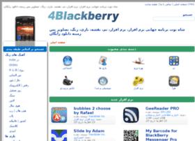 fa.4blackberry.net