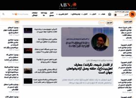 fa.abna24.com