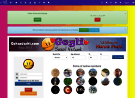 fa.gegli.com