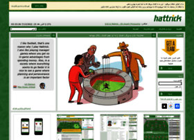 fa.hattrick.org