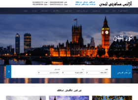 fa.londontravelagency.co.uk