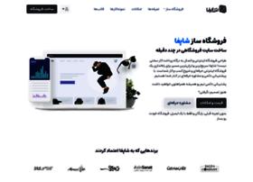 fa.shopfa.com