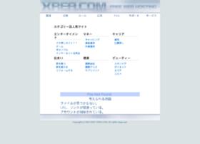 fa2.s372.xrea.com