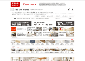 fab-online.jp
