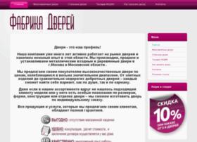 fabdveri.ru