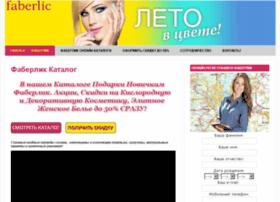 faberlic-catalog.info