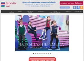 faberlic-hmao.ru
