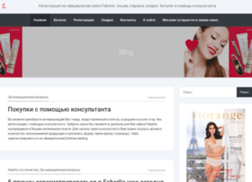 faberlic-office.ru