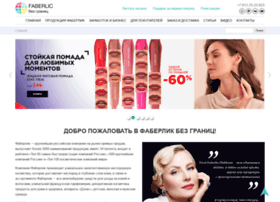 faberlic-register.ru