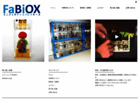 fabiox.jp