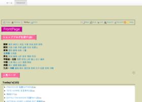 fablog.jp