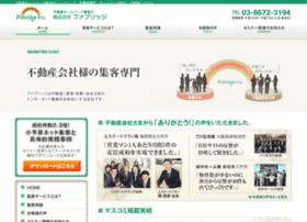 fabridge.jp