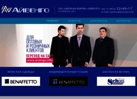 fabrika-aivengo.ru
