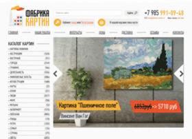 fabrika-kartin.ru