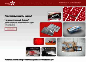 fabrikakart.ru
