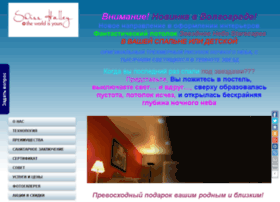fabspace.ru