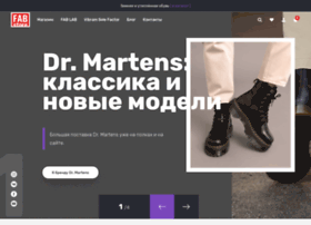 fabstore.ru