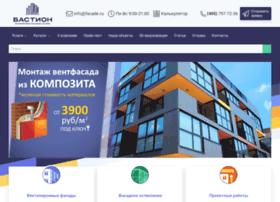 facade.ru