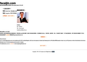 facaijin.com