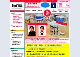 face-mug.com