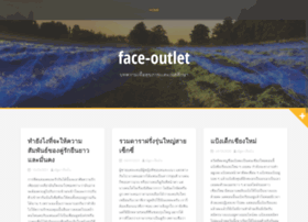 face-outlet.org
