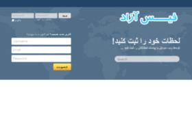 faceazad.com