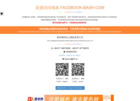 facebook-bash.com