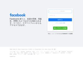 facebook.co.jp