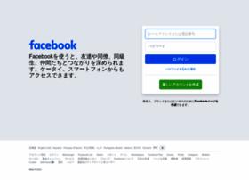 facebook.co.jp