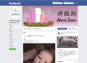 facebook.fll.cc