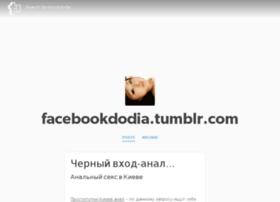 facebookdodia.tumblr.com