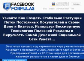 facebookformulas.biz