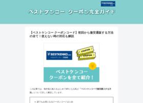facemark.jp
