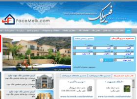 facemelk.com