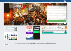 facenama.net