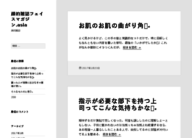 facesmagazine.asia