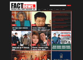 factnews.mn