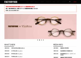factory900.jp