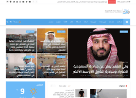 fadhaa.com