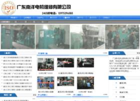 fadianjiweixiu.com