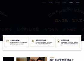 fadoushi.com
