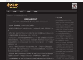 faeizonline.com