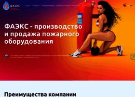 faeks.ru