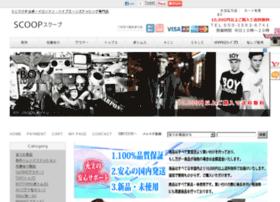 fafa.shop-pro.jp