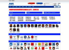 fafawang.com
